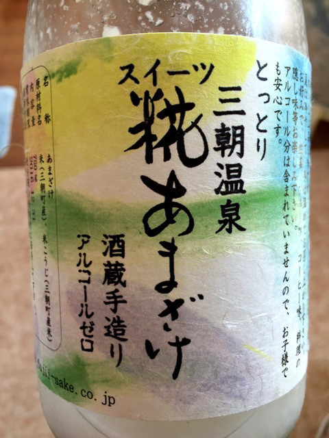 http://ameblo.jp/hokuto-akira/entry-12207326084.html