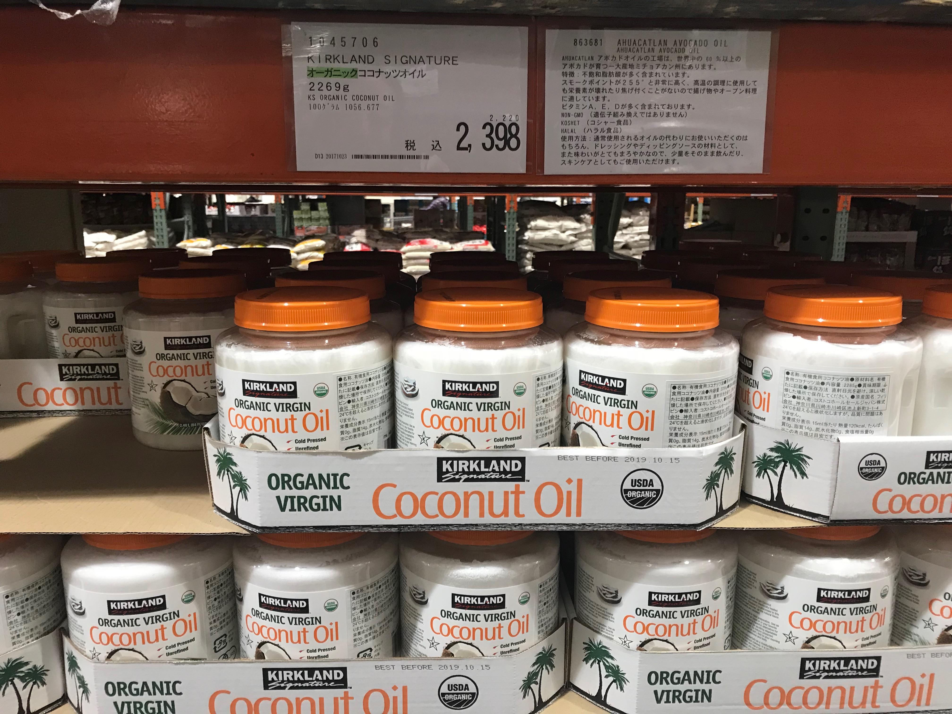 コストコ ココナッツオイル 値段