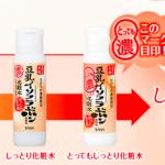 30代以上なら知っておくべきプチプラ化粧水の使い方&おすすめ5選