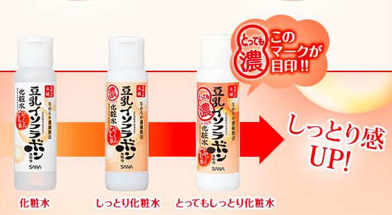 化粧 水 おすすめ 30 代